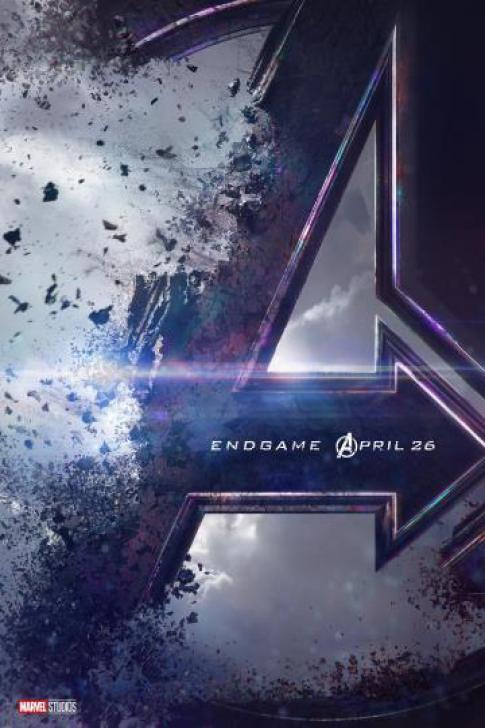 Avengers Endgame À¹€à¸à¸™à¸«à¸¥ À¸‡